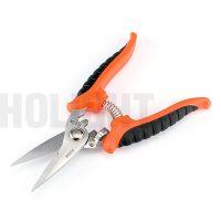 RCZ-726 Kevlar scissor_P1